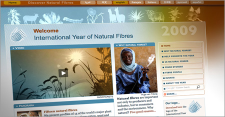 International Year of Natural Fibres