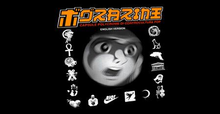 TORAZINE