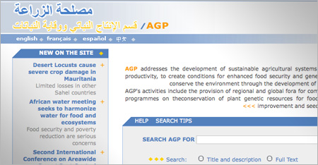 AGP - Agruculture Production & Protection Division